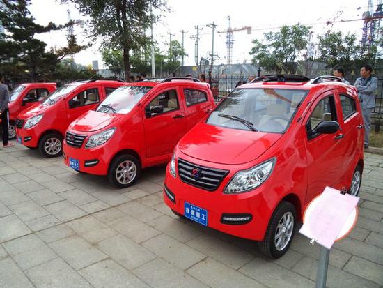 抚顺新能源电动汽车项目启动 产品明年上市